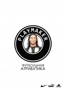 Логотип магазина футбольной атрибутики Playmaker