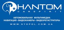 Баннер Phantom