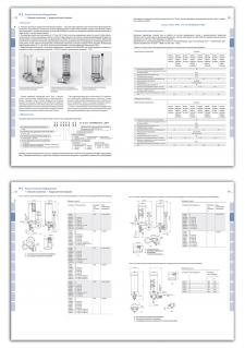 Каталог промышленного оборудования.