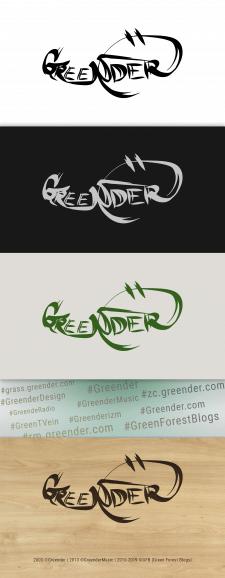 Greender Logo Tag - Мой собственный логотип