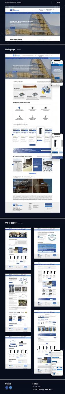 Дизайн интернет-магазина (Photoshop)