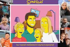 Портрет в стиле Симпсонов Ты герой любимого мульта