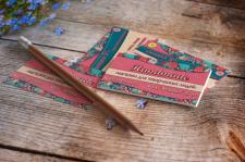 Дизайн визитки для Handmade магазина