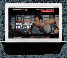 Сайт фитнес клуба «Berdichev»