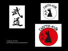 логотип сьогун-киев