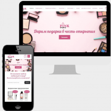 Інтернет магазин парфюмів PinkStore