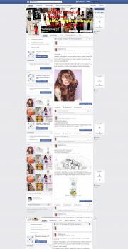 Создание страницы интернет-магазина на Facebook
