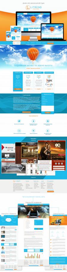 """Дизайн сайта, веб-студия """"LITREND"""""""
