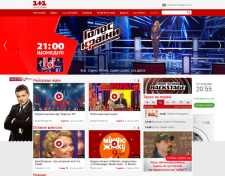 Сайт телеканала 1+1