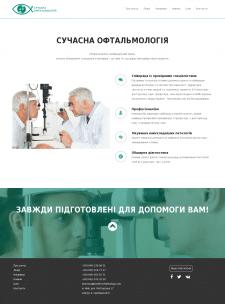 Сучасна офтальмологія
