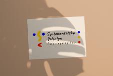 Небанальний логотип для фотографа(белый фон)