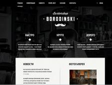 BarberShop Borodinski
