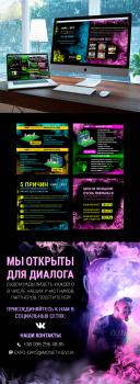 Презентация Odessa_Vape_Fest