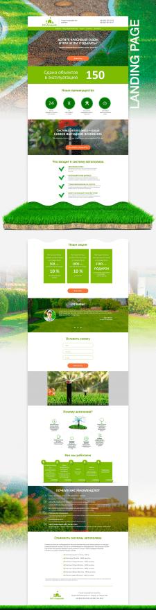 Landing Page. Eco Landscape