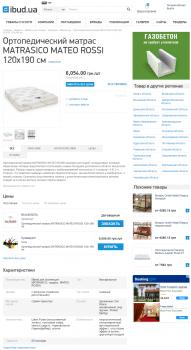Создание карточек товаров для строительного сайта