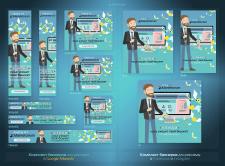 Баннеры под Google Adwords, Facebook и Instagram