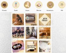 Разработка единого дизайна для Инстаграм