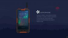Презентация и концепт защищенного телефона muphrid