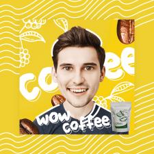 Wow coffee banner