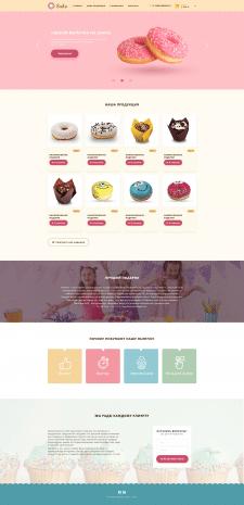 Сайт по продаже свежей выпечки