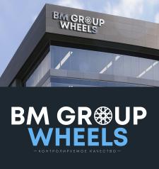 "Логотип ""BM Group Wheels"""
