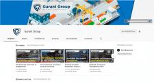 Создание и упаковка YouTube-канала компании