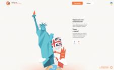 Сайт обучающий английскому