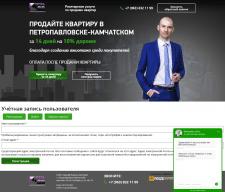 Разработка одностраничника риэлтор-петр.рф