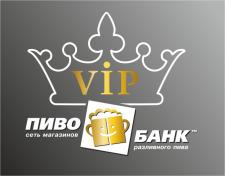 VIP-наклейка на авто ПивоБанк
