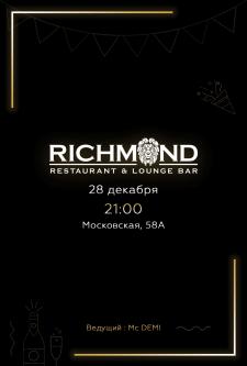Poster для ресторана Richmond