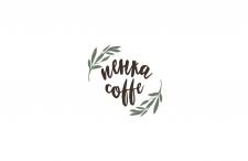 """Логотип для кофейни """"Пенка Coffe"""""""