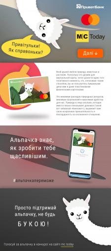 Дизайн карты для приложений Apple Pay и Google Pay