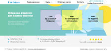 Сайт по бизнес курсам