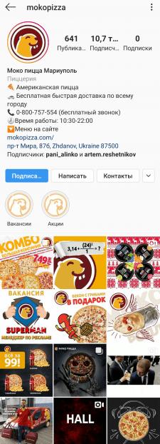 Mokopizza (пиццерия).