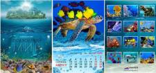 """Календарь """"Подводный мир"""""""