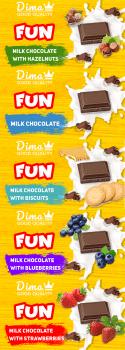 Упаковка шоколад