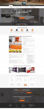Дизайн сайта Elegrum
