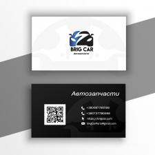 Вариант дизайна визитки