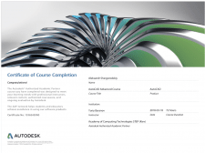 Сертифицированный дизайнер AutoCad 3ds Max
