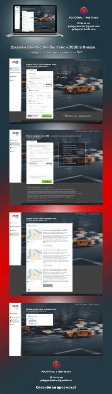 Дизайн сайта службы такси 3838 в Киеве