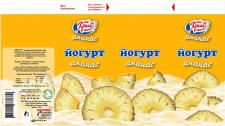 """Ананас (ТЕТРАПАК - для ТМ """"Кремез"""")"""