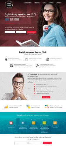 Landing Page на Tilda Курсы Английского Языка