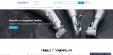 """Интернет-магазин """"Saeshin-pro"""""""