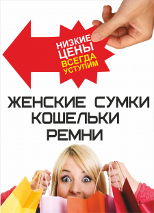 Мимоход_женский_магазин