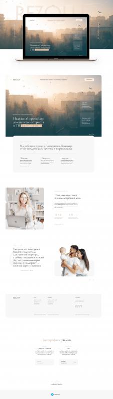 Дизайн лендинга для интернет-провайдера
