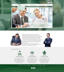 Дизайн сайта (адвокатское обьединение)