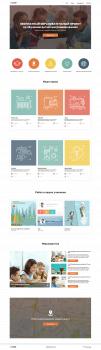 IT school web site