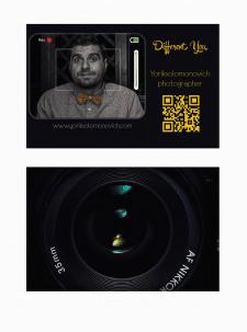 Визитки для фотографа