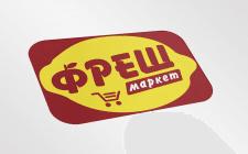 Логотип для сети магазинов продуктов