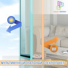 Однокамерный энергосберегающий стеклопакет, 24мм